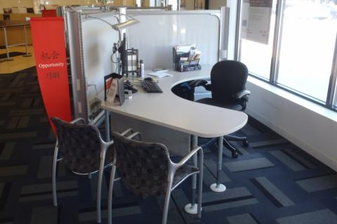 Pre Owned And Used Office Furniture